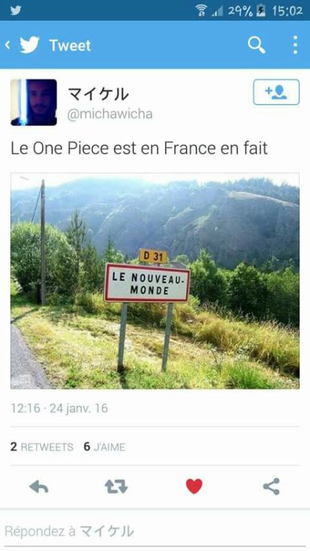 Le One piece se trouve en Fr.