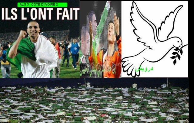 ONE TO THRE VIVA L ALGERIE DIMAAAAAAAAAAAA