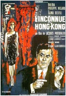 1963  -  L'Inconnue de Hong Kong