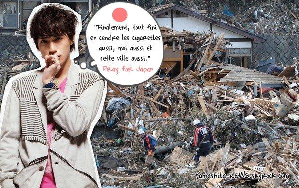 Yamashita-NEWS version 2011 ✽ Photo : Nishikido Ryo ✽
