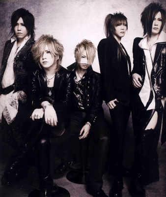 The gazette is so visual ~~