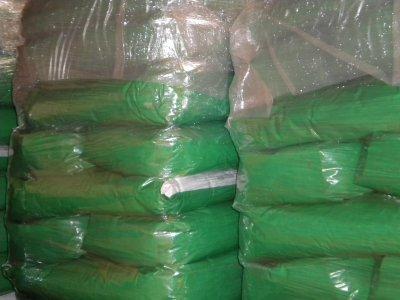 croquette pour chien  proteine 29% et 14% en matiere grasse vendu en sac de 20kg  12euros