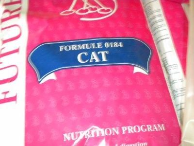 aliment complet pour chat en sac de 15 kg prix 18 euros