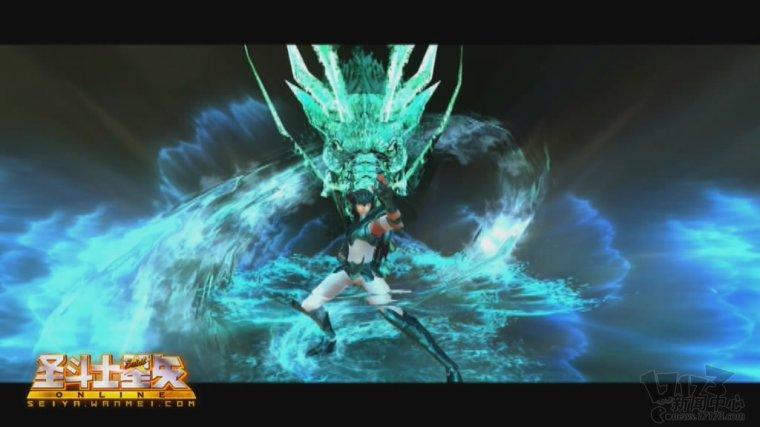Shiryu du Dragon