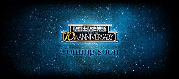 10ème anniversaire des Myth Cloth