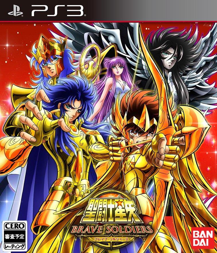 Saint Seiya ~ Brave Soldiers