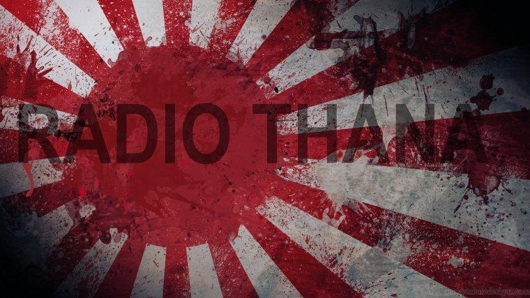 Radio-Thana