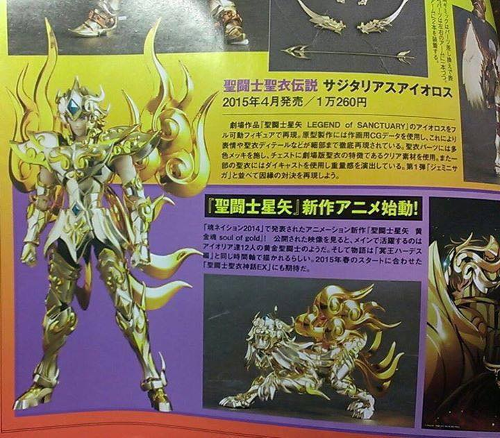 Nouvelle Myth Cloth du Lion - Gold Of Soul