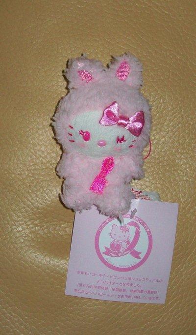 peluche kitty contre cancer du sein