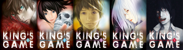 King's Game(+ 14 ans)