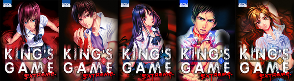 King's Game Extreme (+ 14 ans)