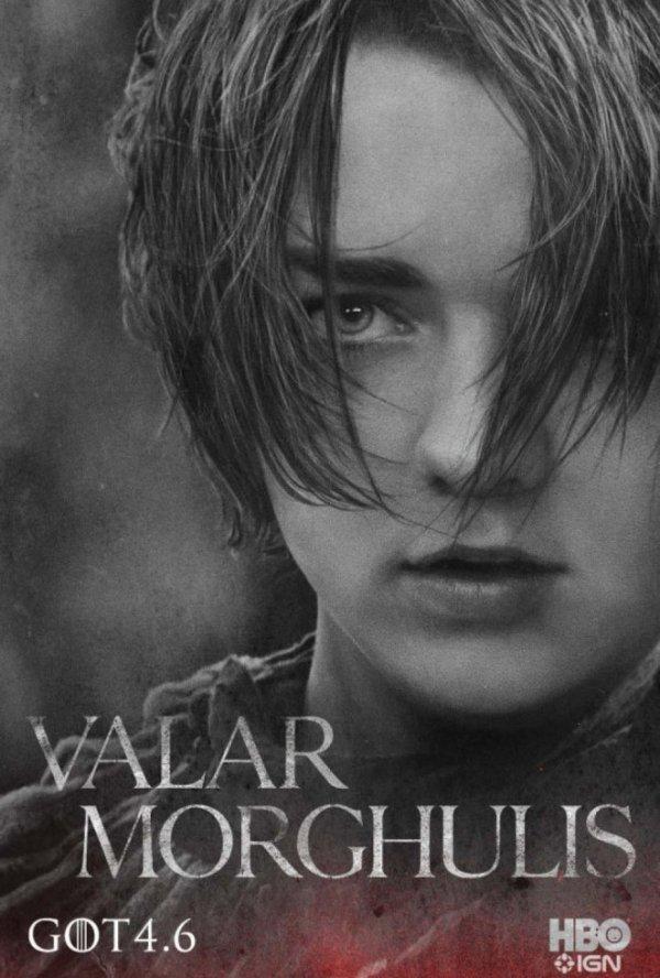 """""""Je n'ai pas d'épée, mais, si j'en avais une, je te la passerais au travers du ventre et trancherais les couilles à ces quatre pleutres."""" Game of Thrones"""