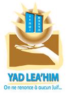 YAD LEA' HIM :