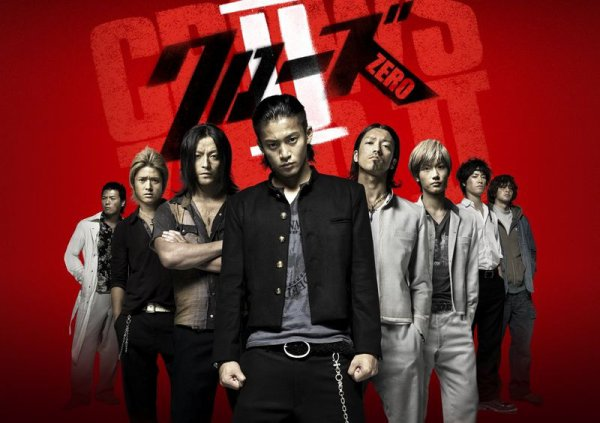 Crows Zero I (2007) & Crows Zero II (2009)