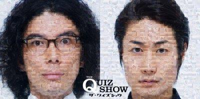 The Quiz Show 1 (2008 - 12 épisodes)