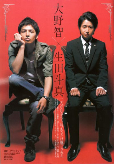 Maou (2008 - 11 épisodes)