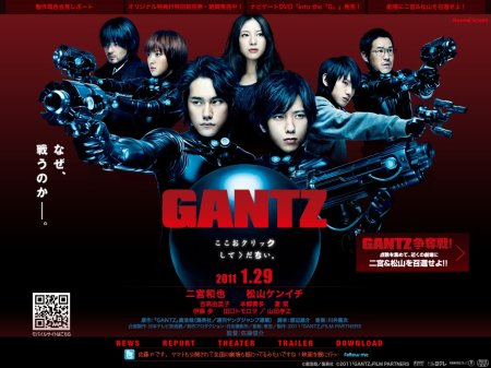 Gantz (Film - 2011)
