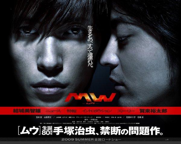 M.W (film - 2009)