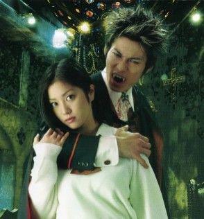 Vampire Host (2004 - 6/12 épisodes)
