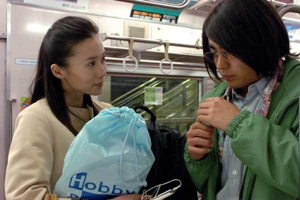 Densha Otoko (Film - 2005)