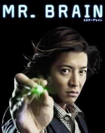 Mr Brain (2009 - 8 épisodes)
