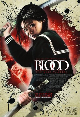 Blood: The Last Vampire (Film - 2009)
