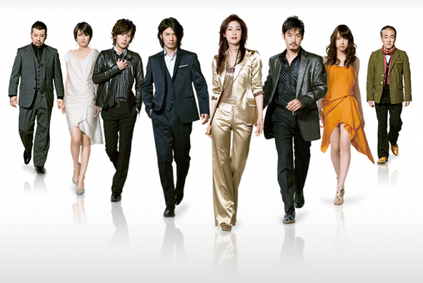 Boss (2009 - 11 épisodes)