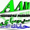 Ahmad-Ali-MUBIAYI