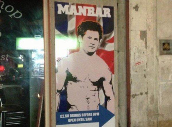 Le Prince Harry, torse nu dans un bar gay ;)