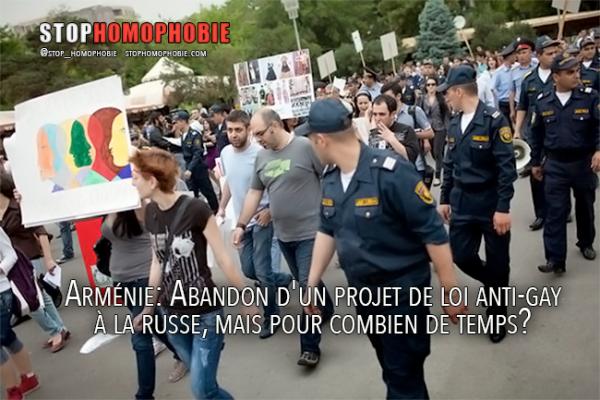 Arménie: Abandon d'un projet de loi anti-gay à la russe, mais pour combien de temps?