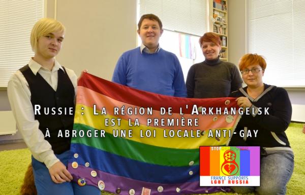 Russie : La région de l'Arkhangelsk est la première à abroger une loi locale anti-gay