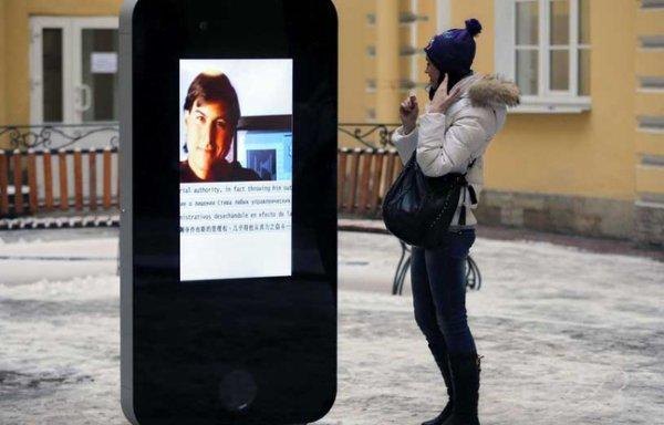 APPLE Alors que le nouveau patron d'Apple vient de faire son «coming-out», un monument dédié à la mémoire de Steve Jobs a été démonté à Saint-Pétersbourg....