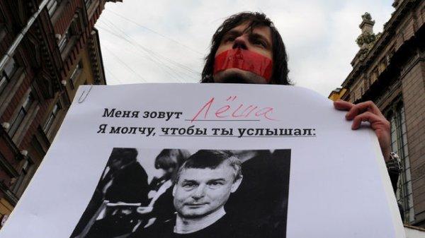 Russie : 8 ans et demi de camp « à régime sévère » pour le meurtrier de Dmitri Tsilikine, journaliste homosexuel (VIDEOS)