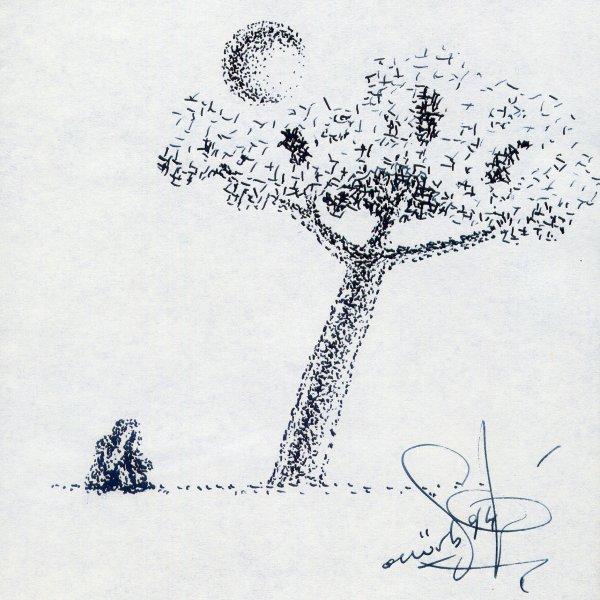 1994 premiere mosaique L'ARBRE de Me TESSIER