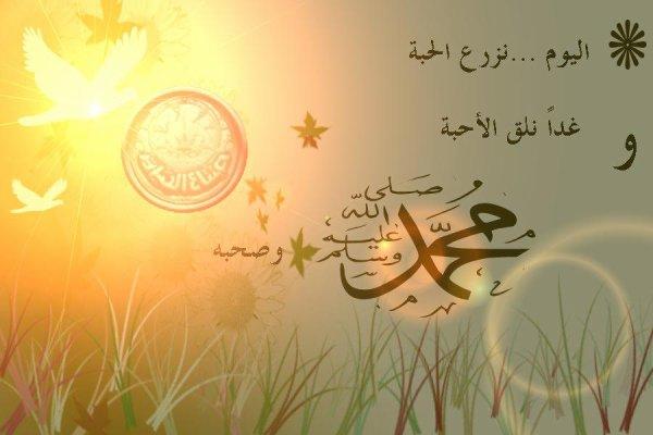 اللهم صلي وسلم على سيدنا محمد وعلى اله وصحبه اجمعين