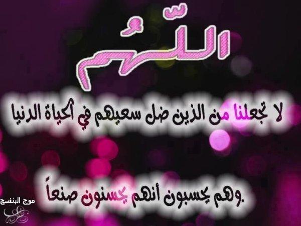 أميـــــــــــــن