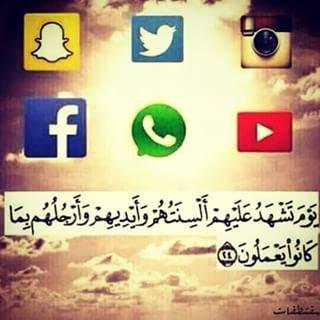 احذر أخي المسلم / احذري أختي المسلمة