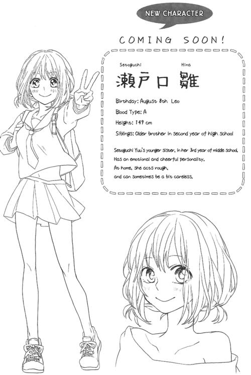 Terekakushi Shishunki et L'amour est une maladie