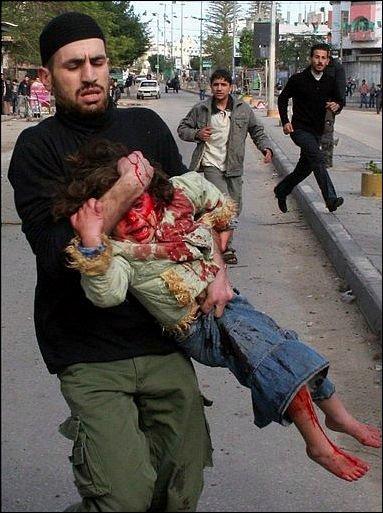 Nous rapportons ces images de Gaza, Palestine,