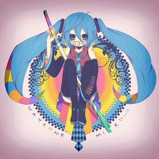 Le dossier Vocaloid.
