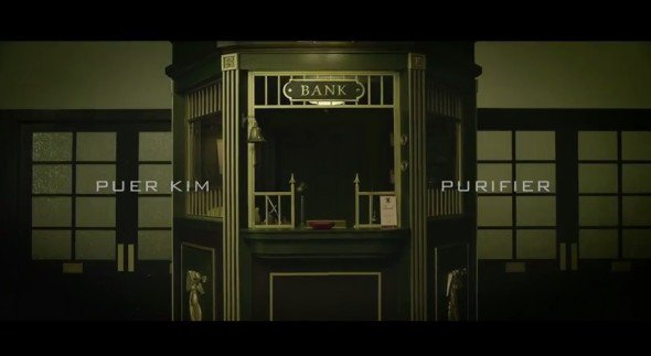 "Puer Kim ""Bank"""