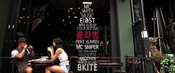 """MC Sniper """"Coke Bottle"""" avec Bumkey (TROY)"""