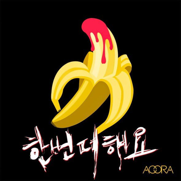 "Aoora (AA) ""One More Time"""