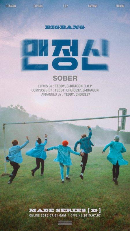 """Les BIGBANG font leur retour avec le MV de """"SOBER"""""""