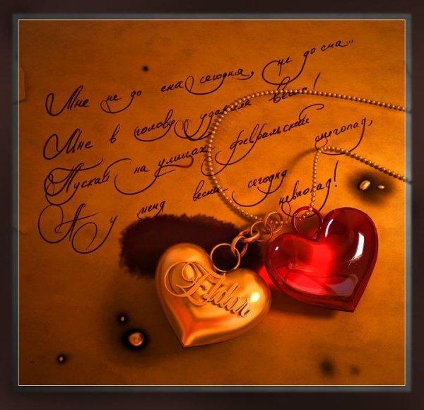 نعم .أحبك..أحبك