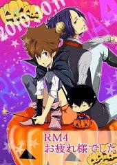 Halloween s'installe chez Katekyoshi Hitman Reborn ! 01