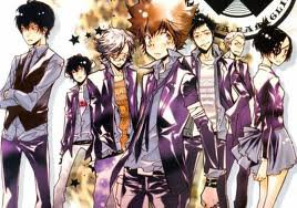 Fiction n°4 ~ Des élèves au manoir OU ~ Voyage socioculturel version Vongola : Chapter 01