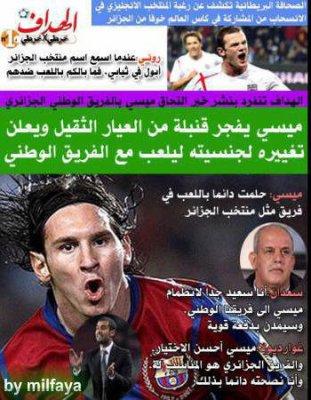 c grave l'Algerie tewsel a se point la !!!!!!!!!!!!!!