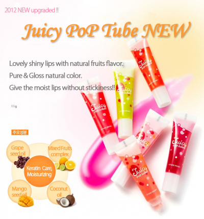Juicy Pop tube