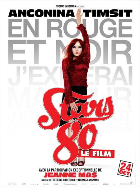"NEWS : DVD/ Blu-ray  ""STARS 80""  Sortie nationale ce 27 MARS"